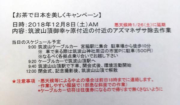 2018-12-01.jpg